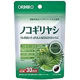 オリヒロ PD ノコギリヤシ