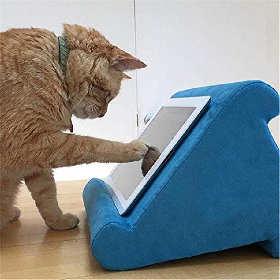 フラフープ猛烈ななんとなくLIFE 家庭用タブレット枕ホルダースタンドブック残り読書サポートクッションベッドソファマルチアングルソフト枕ラップスタンドクッション クッション 椅子