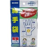 【セット品】綿手袋 Lサイズ うす手2枚入 7個