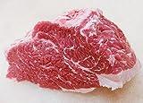 牛バラ ブロック 1kg 豪州産 オージービーフ 赤身肉 冷蔵 ※返品・キャンセル不可商品です
