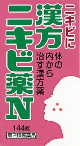 (医薬品画像)漢方ニキビ薬N「コタロー」