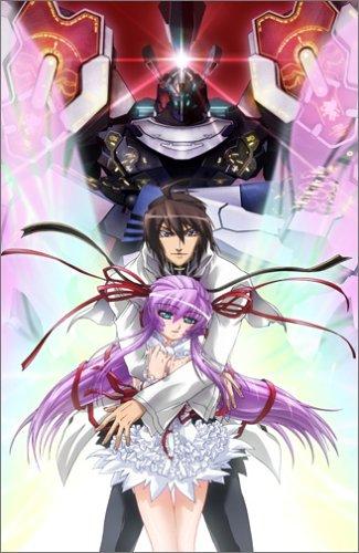 機神咆吼デモンベイン 6巻 DX(デラックス)版 [DVD]