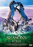 シーズンズ 2万年の地球旅行 DVD スタンダード・エディション[DVD]