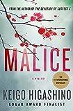 Malice: A Mystery (Detective Galileo Series)