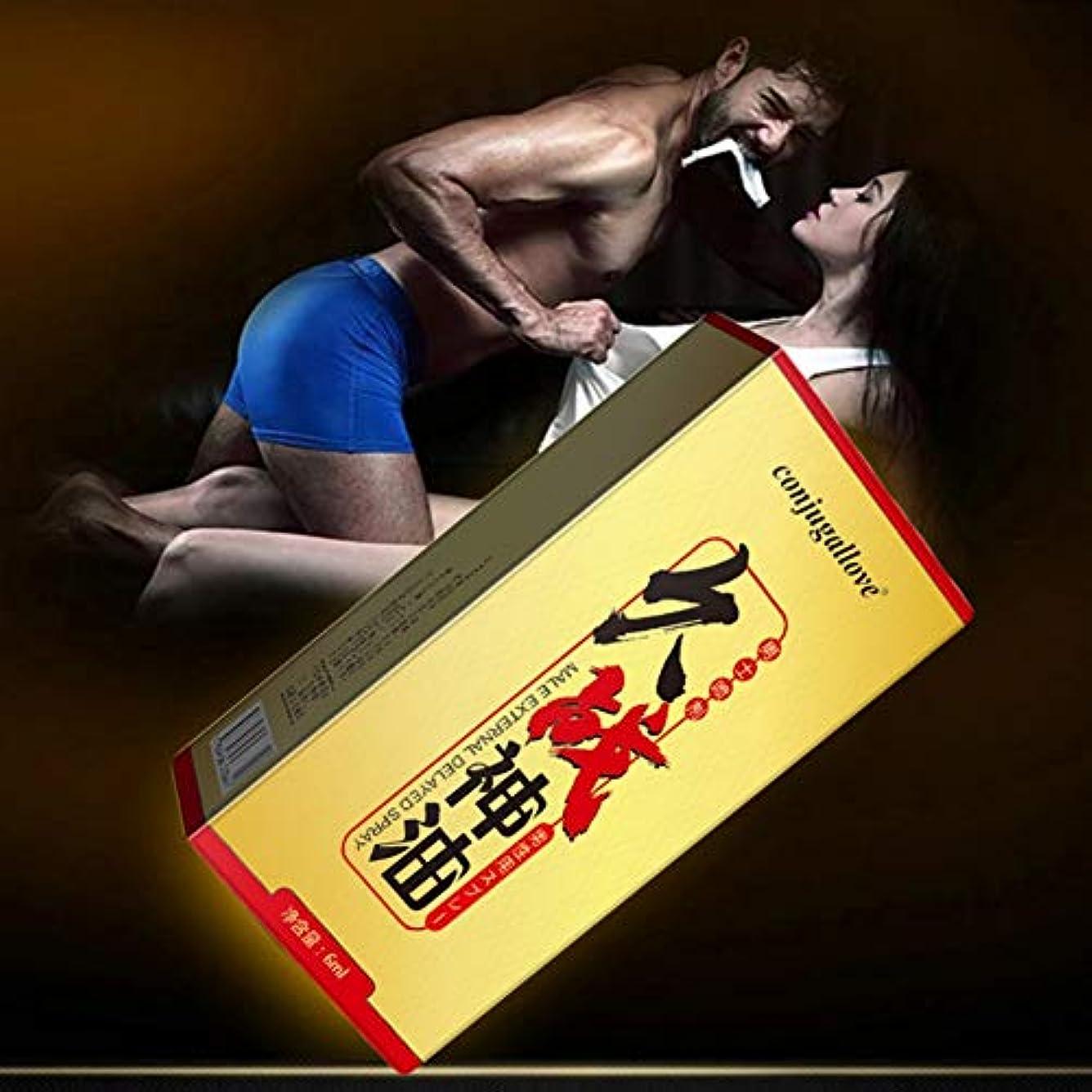 偽アーサー実行可能男性外部遅延スプレーバクテリオスタット遅延射精ペニスマッサージ液