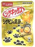 エムズワン UHA味覚糖 シゲキックス シゲモンの足跡 エボリューションソーダ味 (15g)