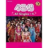 AKB48 ピアノソロ All Singles+4