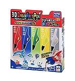メガハウス 3Dドリームアーツペン マルチベーシックカラー (5色)