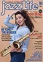 JAZZ LIFE 2018年 10 月号 雑誌