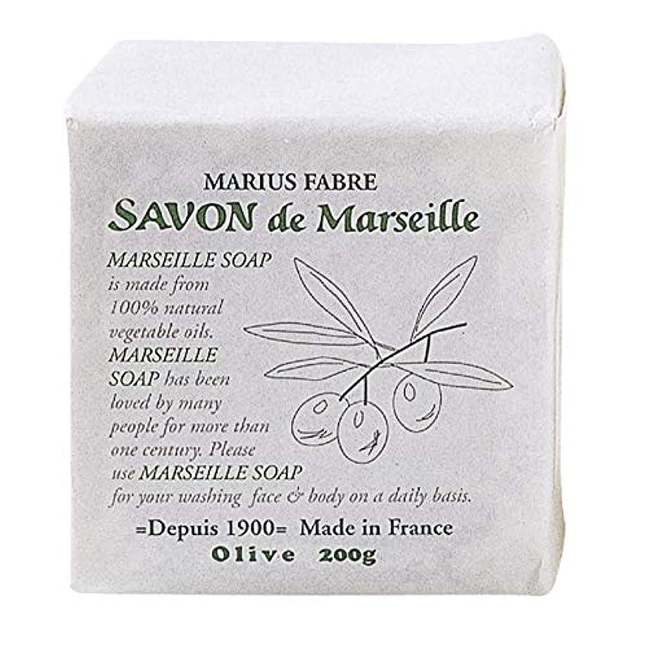 侵入する敬意を表するファイナンスサボンドマルセイユ 無香料 オリーブ 200g
