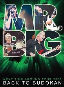 バック・トゥ・武道館 [DVD]