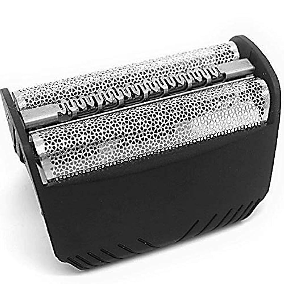パンツ繕うぐるぐるブラウン BRAUN シェーバー替刃 F/C30B 網刃 シリーズ1 スマートコントロール 互換品 mmokku