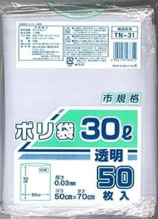 日本技研工業 ゴミ袋 透明 30L 厚み0.03mm 伸びやすく裂けにくい 中身が見える 厚くて丈夫 TN-31 50枚入