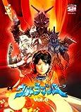 DVDウルトラマンA Vol.6