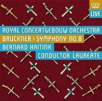 ブルックナー:交響曲第8番(ハース版)