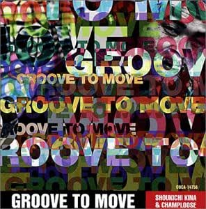 GROOVE TO MOVE