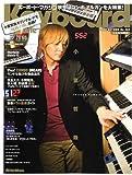 キーボード・マガジン (Keyboard magazine) 2008年 10月号 AUTUMN [雑誌] (CD付き)