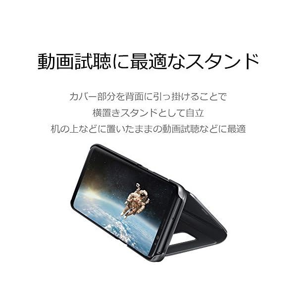 Galaxy S8+ (6.2インチ)用 CL...の紹介画像4