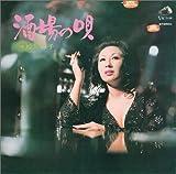 〈COLEZO!〉ビクター流行歌 名盤・貴重盤コレクション(9)酒場の唄