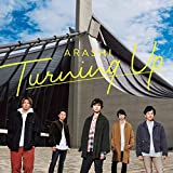 Turning Up / 嵐