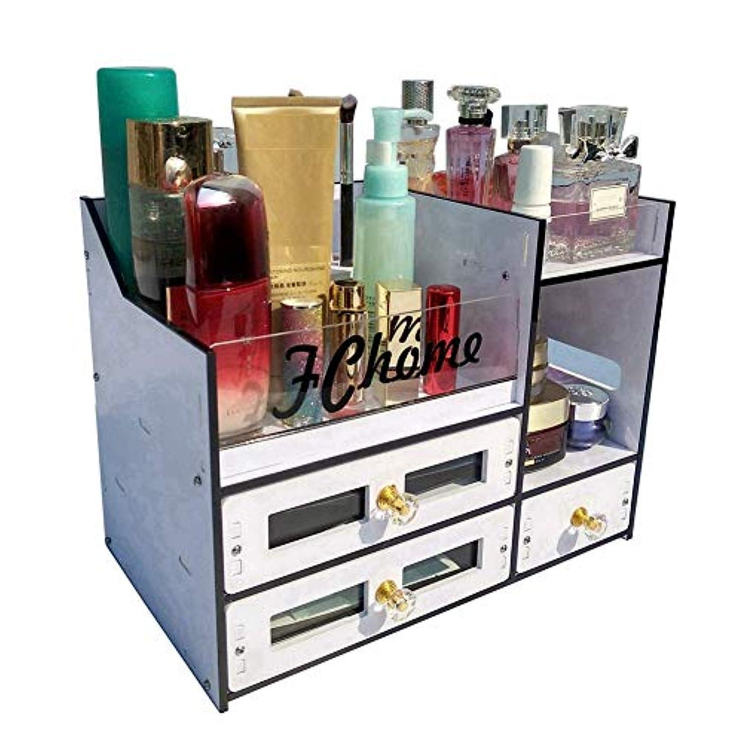 お酢ペック豚FChome化粧品収納ボックス引き出しアクリルPVCジュエリー化粧品収納ラック大容量化粧収納ボックスセット、黒