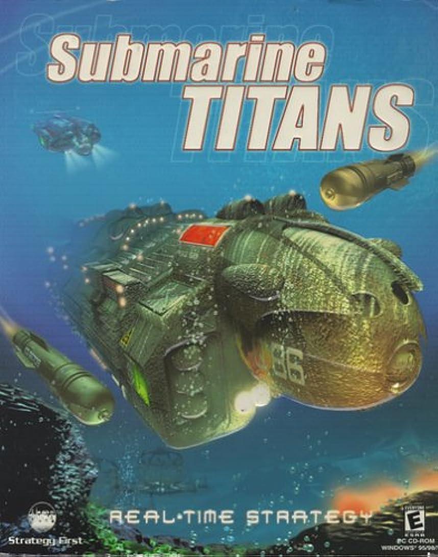 犯人馬鹿げた裏切り者Submarine Titans (輸入版)