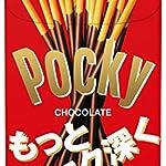 江崎グリコ ポッキーチョコレート 2袋×10個