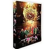 韓国ドラマ「イカゲーム」DVD-BOX 日本語字幕