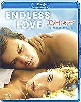 エンドレス・ラブ~17歳の止められない純愛 [Blu-ray]