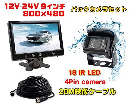 SUNNY 24V 対応 SHARP CCD レンズ バックカメラ セット トラック バス 重機等 ...