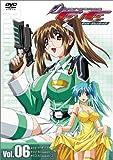 ダイバージェンス・イヴ(6) [DVD]