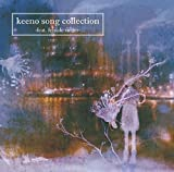 keeno song collection-feat. female singer-