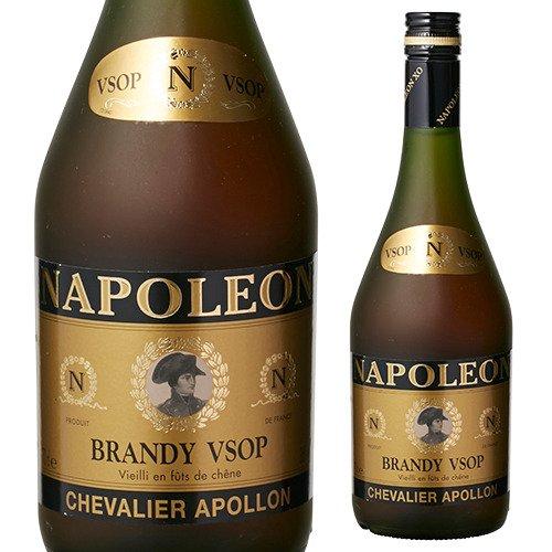 シュバリエ・アポロン ナポレオン フレンチ・ブランデー 700ml