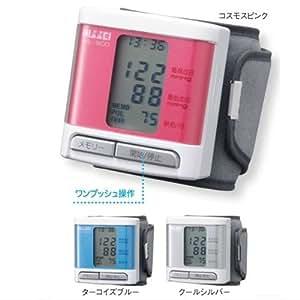N 手首式デジタル血圧計シルバー WS-900S