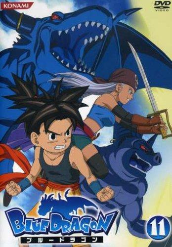 BLUE DRAGON 11 [DVD]