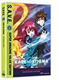 Kaze No Stigma: Complete Series - Save [DVD] [Import]