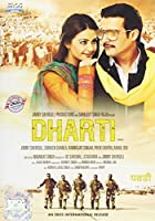 Dharti Bollywood Punjabi DVD With English Subtitles [並行輸入品]