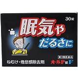 【第3類医薬品】オールP錠F 30錠