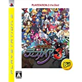 魔界戦記ディスガイア3 PLAYSTATION 3 the Best
