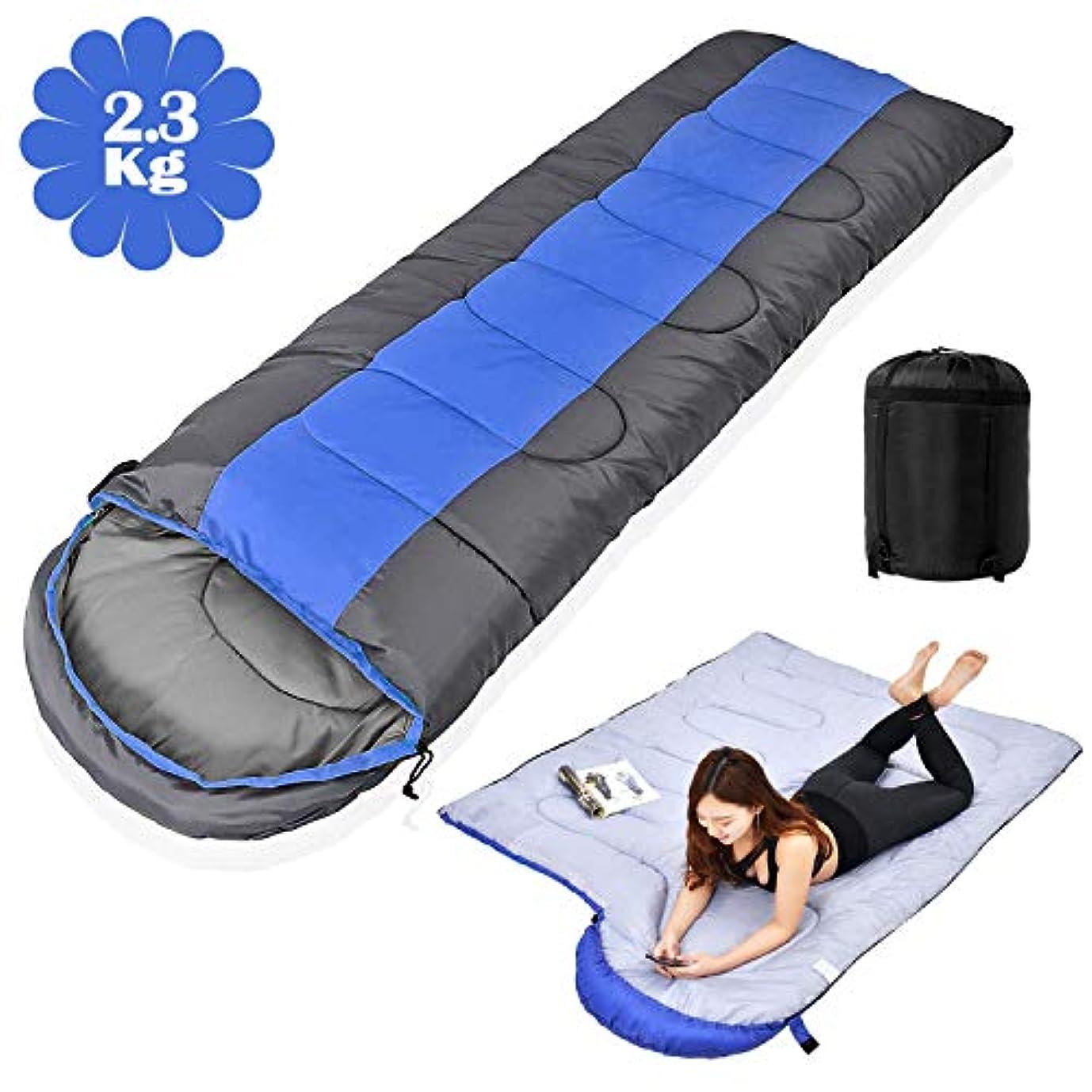 長いですスパイおんどりXIANRUI 封筒型 寝袋 キャンプ 1kg~2.3kg アウトドア 自宅 スリープバック 軽量 防水 ね袋 丸洗い 収納簡単 持ち運び便利 -5℃~20℃