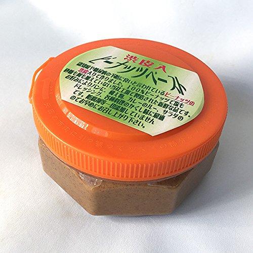 【渋皮入り】ピーナッツバター 無糖 無塩 純正 ピーナッツペースト 国内加工品