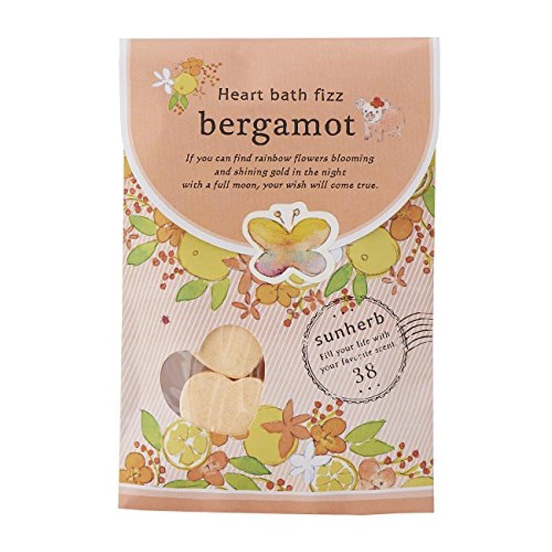 サンハーブ ハートバスフィズ28g×2包 ベルガモット(発泡タイプの入浴料 懐かしい甘酸っぱい香り)