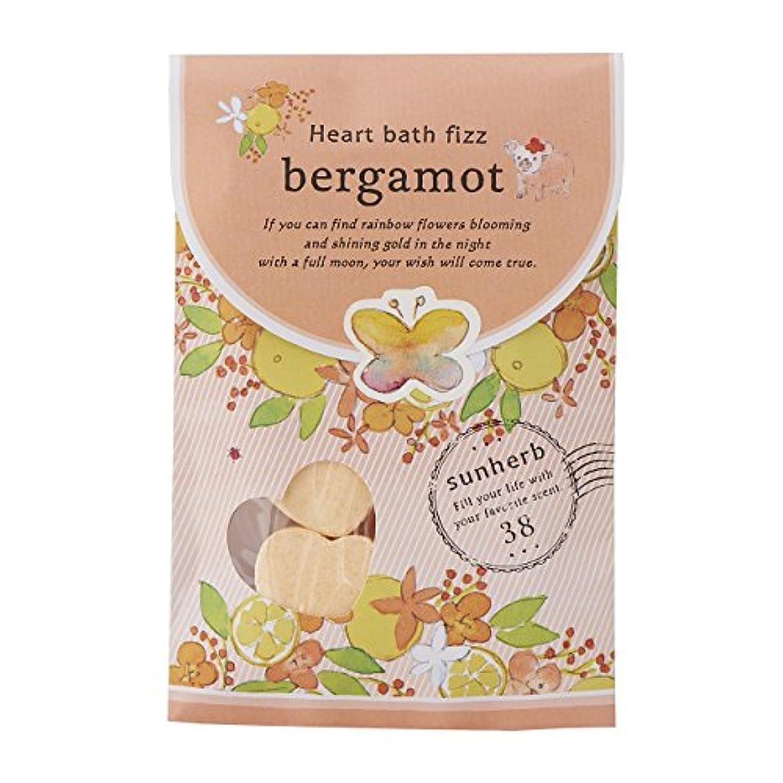 むき出し飢えた童謡サンハーブ ハートバスフィズ28g×2包 ベルガモット(発泡タイプの入浴料 懐かしい甘酸っぱい香り)