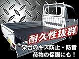 高密度 軽トラック 荷台用ゴムマット 141.5×205cm Eタイプ