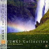 ユウキ・コレクション~YUHKI Collection~