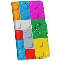 iphone8 ケース カバー 手帳型 スマコレ 全機種対応 有り レザー 手帳タイプ 革 スマホケース スマホカバー iphone 8 アイフォーン チェック・ボーダー 007349 APPLE APPLE softbank ソフトバンク レゴ ブロック カラフル 模様 iphone8-007349-nb