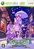 デススマイルズII X 魔界のメリークリスマス(通常版) - Xbox360