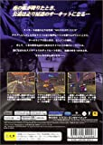 「MIDNIGHT CLUB ~STREET RACING~」の関連画像