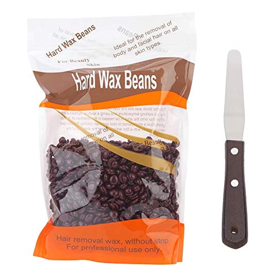 白菜把握トロリーハードワックス脱毛セット ハードワックス300g、ステンレススチールスパチュラ19cm (チョコレート)