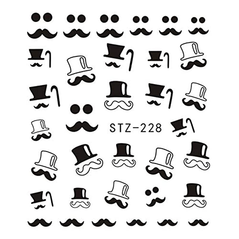 ガイド凶暴なアームストロングSUKTI&XIAO ネイルステッカー 1ピース女性セクシーガールメイクネイルアート水転写ステッカーデカールスライダーマニキュアラップツールチップ装飾